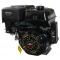 Двигатель Lifan 15 л.с. 190FD, эл.старт. с кат. освещ. (вал 25мм) МБ