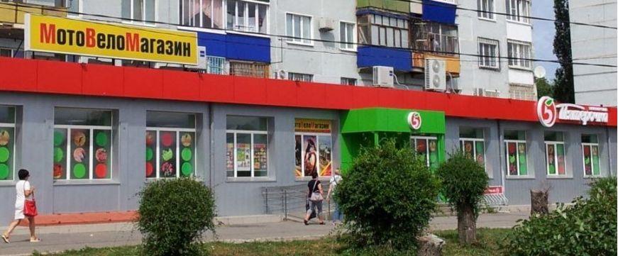 г. Сызрань, ул. пр. 50 лет Октября, 22, «МотоВелоМагазин»